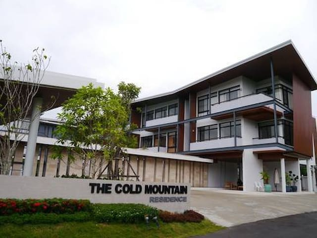 The Cold Mountain Residence Khaoyai