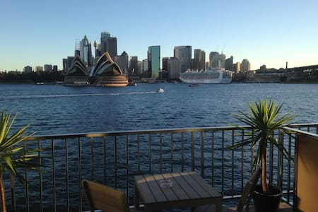 Luxury waterfront & amazing views - Kirribilli - Lejlighed