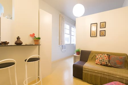 Cozy apartment,  Near the subway! - Rio