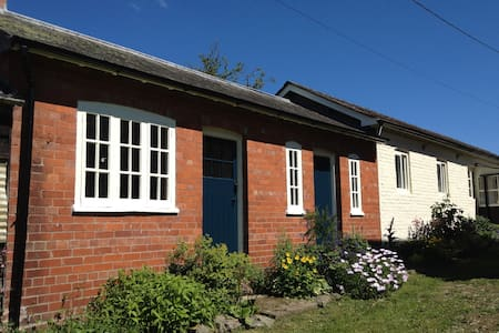 Garden Cottage - Welshpool