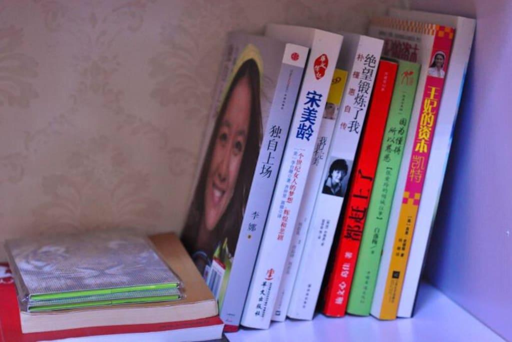 书架上的书籍您可以阅读