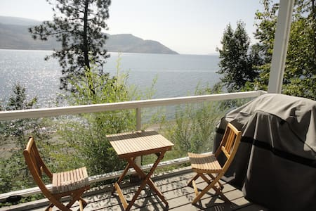 Lake View Peachland Private Suite  - Peachland
