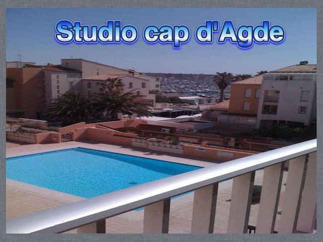 Studio au centre port du cap d'Agde - Cap D'agde  - Apartment
