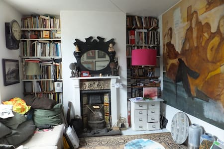 Own room in Arty House - Bath