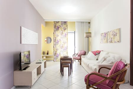 Lovely Butterfly Apartment - Mires