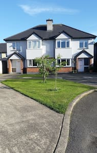 Great location in Enniscorthy Town. - Enniscorthy - Hus