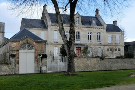 La Villa Sans Gêne - Saint-Jean-d'Angély - 別荘