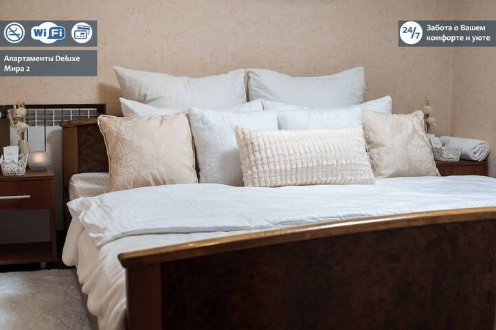Нежнейшее 100% хлопковое белое постельное бельё