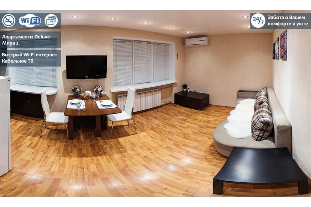 Уютный интерьер кухни-гостиной. Быстрый wi-fi интернет и кабельное ТВ
