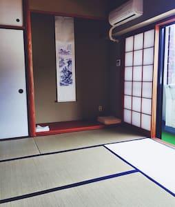 鬼怒川温泉マンション、24時間天然温泉、大自然を楽しめれる - Nikkō-shi