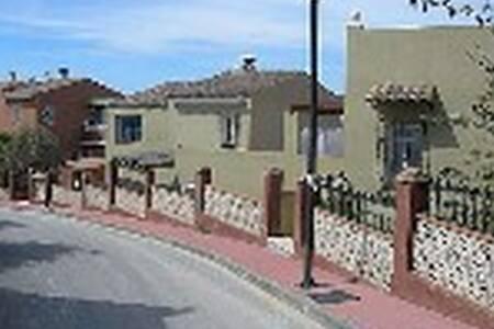 Casa Rural de cuatro Habitaciones. - Campillos - Talo