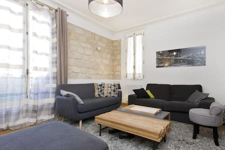 Cosy Apartment near Canal St Martin - Paris