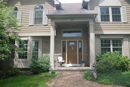 Beautiful Suburan Home - Fairport - Haus