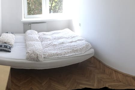 Sunny and Lovely room