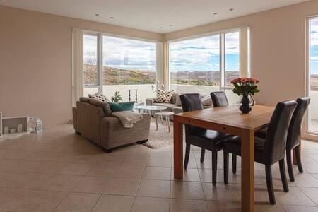 Amazing House 5min from Reykjavík