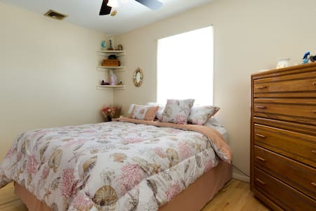 Private Rm, Jersey Shore, Queen Bed - Toms River - House