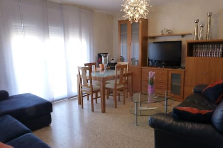 Apartamento Rosell - HUTTE 001879 - L'Ametlla de Mar - Apartamento