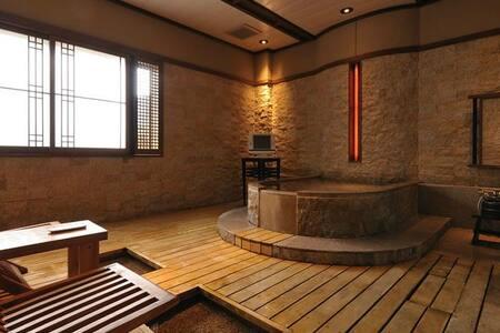 YOSHIMOTO Ryokan Room TAKE - Nakanojō-machi - House