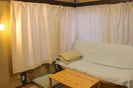 (v´∀`)ハ(´∀`v)Lil Aparto Ikebukuro - Toshima - Apartament