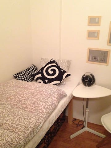 Smart quite cheap room 4m2 - Praga
