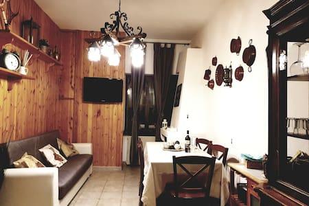 Rifugio Cristina Roccaraso House