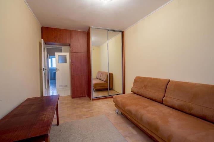 Mieszkanie nad Parkiem (Apartament by the Park)