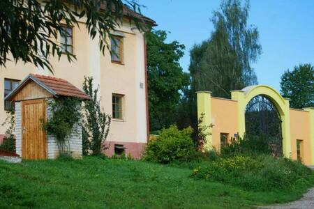 Wonderful Prague Countryside Krishna Farm