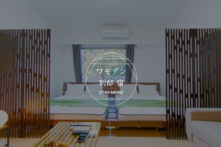 NEW OPEN★Luxurious Apt.@Yokohama/China Town#ES122 - Minami Ward, Yokohama - อพาร์ทเมนท์