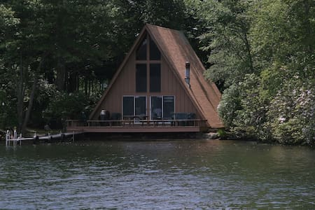 An Island for Rent for 36 People - East Hampton - Isla