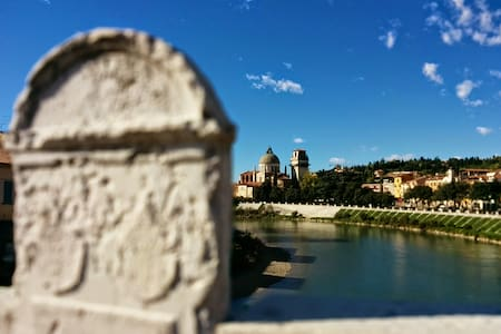 On the river, you can feel at home - Verona - Huoneisto