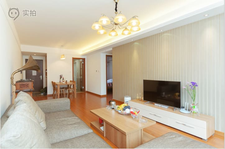 Your Xi'an' home - 西安市 - Appartement