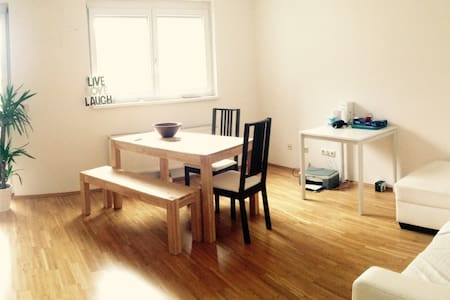 Perfect location in CENTRAL Vienna! - Wien - Apartment