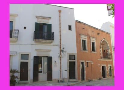 """Casa """"Rimesa"""" - Tipica Salentina con terrazza - Cutrofiano - Daire"""
