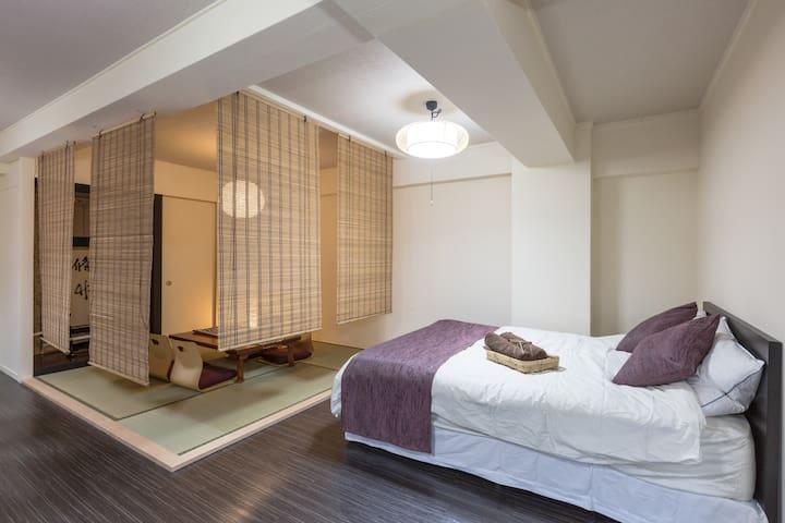 Kyoto Arashiyama Luxury Condominium 5Bedroom 2bath - Ukyō-ku, Kyōto-shi - 公寓