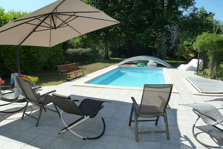 maison cosy, grand jardin + piscine - 佩萨克 (Pessac) - 独立屋