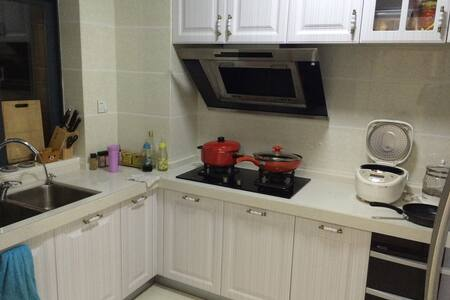 cozy apartment with breakfast - Dongguan Shi