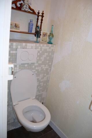 WC séparé intégré