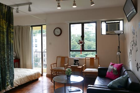 Relaxed beachfront studio close to Disneyland - Hong Kong