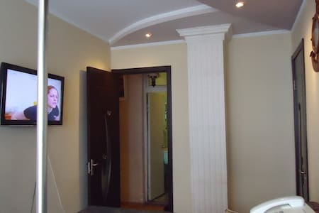 apartament kobaladze - Apartment