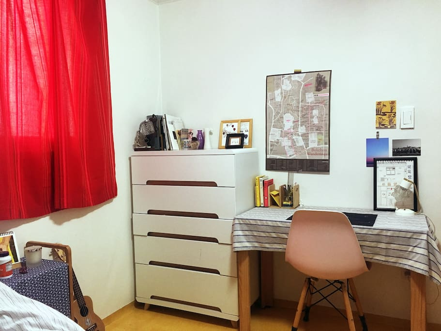 Guest Room :)