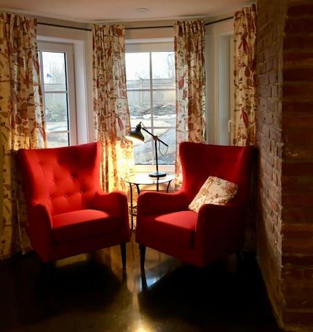 Cozy reading nook by the garden window
