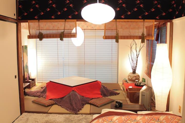 NEO-Geisya+room@SHIBUYA - Setagaya - Appartement