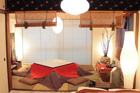 NEO-Geisya+room@SHIBUYA - Setagaya - Apartment
