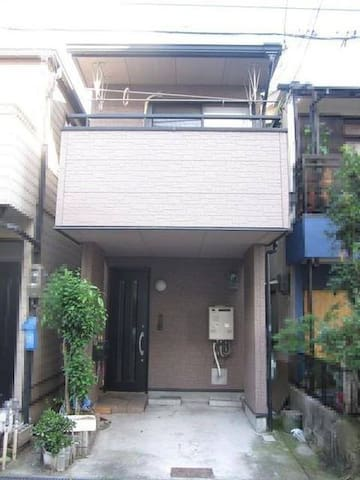 Ryokoheya Osaka rent house Awaji