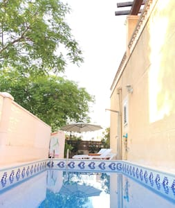 Nice TownHouse With Outdoor & Pool