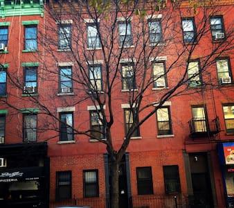 Big & Beautiful Crown Heights Apt - Brooklyn - Apartment
