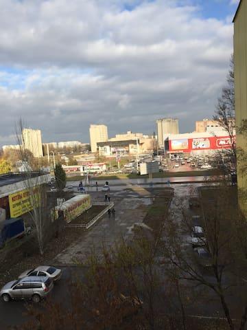 Трехкомнатная Квартира в центре - Volgodonsk - Apartment