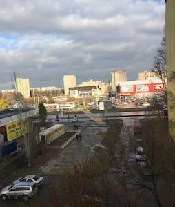 Трехкомнатная Квартира в центре - Volgodonsk