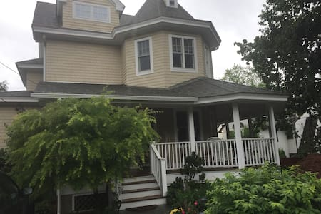 Two-room suite w/bath near NYC - Bronxville - Hus