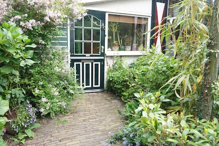 Warm,quiet home close  to Amsterdam - Hilversum